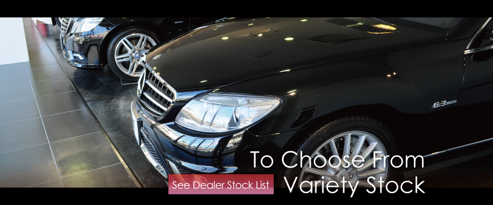 To Choose From Variety Stock.| BUBU Auto Export | Worldwide Car Supplier, From Japan.