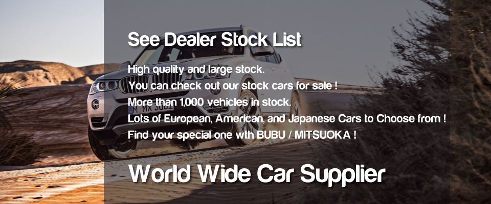 WorldWide Car Supplier | BUBU Auto Export | Worldwide Car Supplier, From Japan.